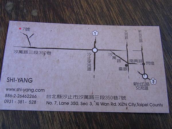 RIMG0511.JPG