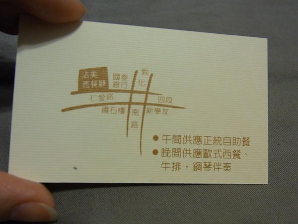 RIMG2870.JPG