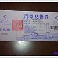 DSC04308_nEO_IMG.jpg