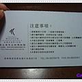 DSC04309_nEO_IMG.jpg