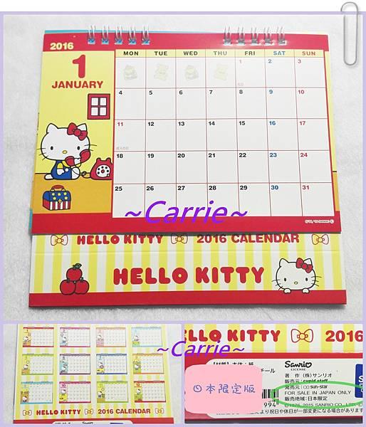 日本大創購買 日本限定kitty月曆