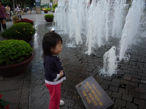噴泉真有趣