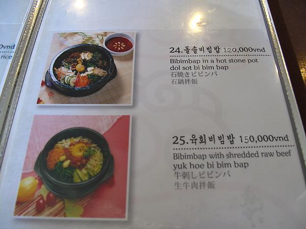 07菜單-2.JPG