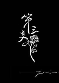 第三枝玫瑰.jpg