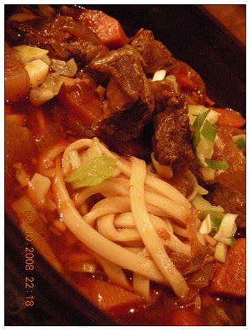 first beef noodles.jpg