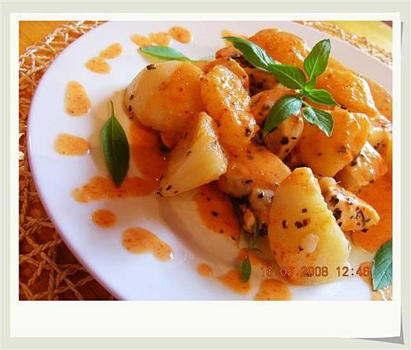 Red Curry Chicken-01.jpg