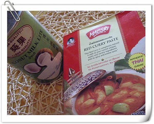 椰奶和紅咖哩.jpg