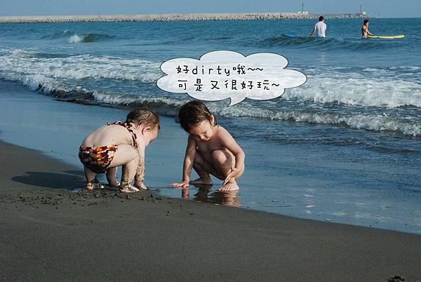 陽光。沙灘。比基尼-13.jpg