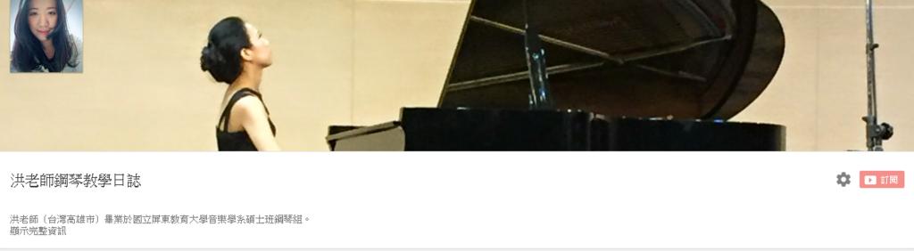 youtube 訂閱.png