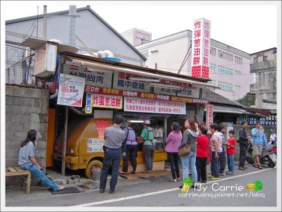 炸蛋蔥油餅v.s廟口紅茶冰 (1).JPG