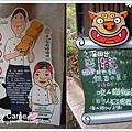 溪頭.妖怪村 (30).jpg