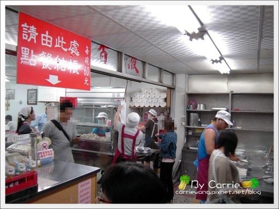 液香扁食+公正包子 (3).JPG