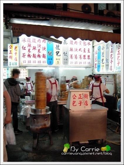液香扁食+公正包子 (12).jpg