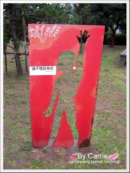 松園別館 (9).JPG