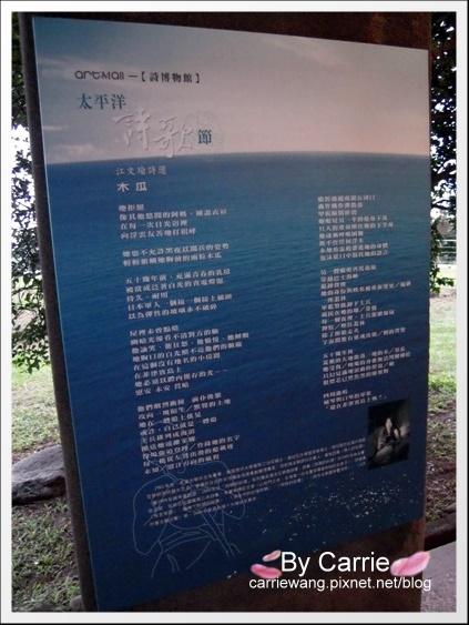 松園別館 (23).JPG