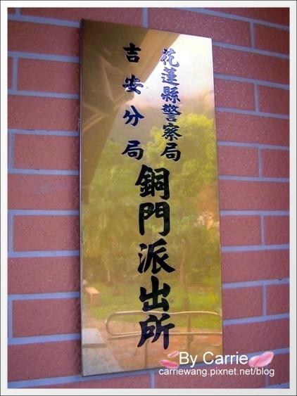 Mukumigi (2).jpg