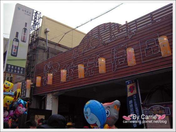 12' 台灣燈會在鹿港 (10).JPG