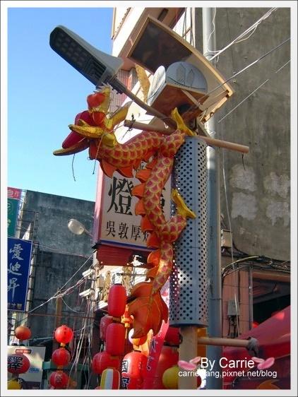 12' 台灣燈會在鹿港 (13).jpg