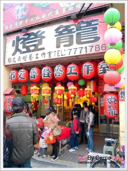 12' 台灣燈會在鹿港 (22).jpg