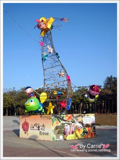 12' 台灣燈會在鹿港 (31).jpg