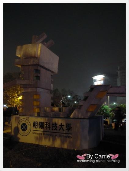 2012台中燈會.龍愛台中 (9).jpg