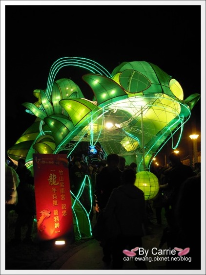 2012台中燈會.龍愛台中 (19).jpg