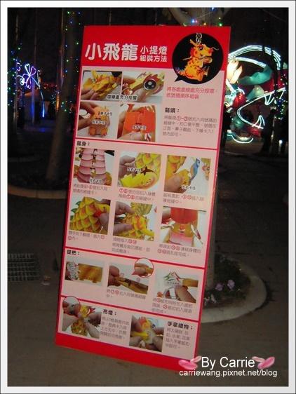 2012台中燈會.龍愛台中 (33).jpg