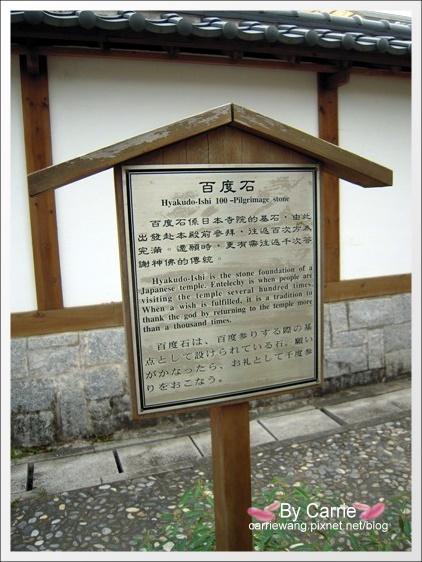 花蓮.慶修院 (15).jpg