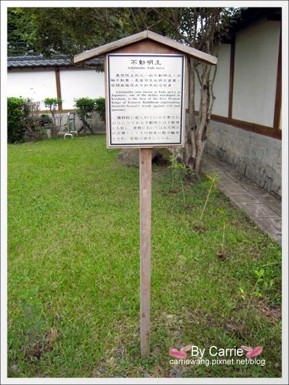 花蓮.慶修院 (19).jpg