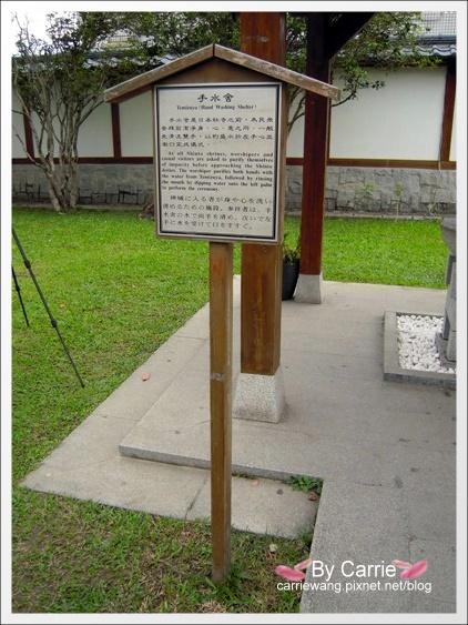 花蓮.慶修院 (21).jpg