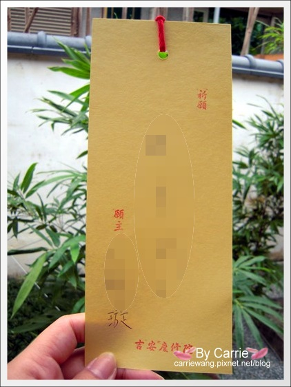 花蓮.慶修院 (31).jpg