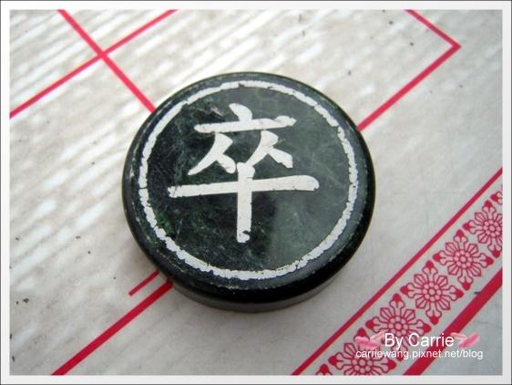 花蓮.慶修院 (43).JPG