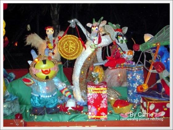 2012 Lantern Festival (1).jpg