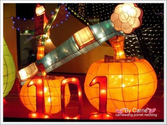 2012 Lantern Festival (6).jpg