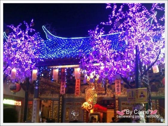 2012 Lantern Festival (11).jpg