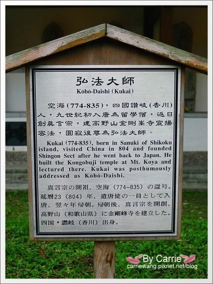 花蓮.慶修院 (3).jpg
