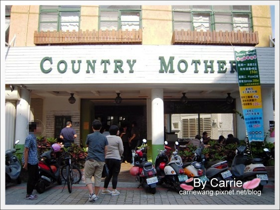 Country Mother (2)