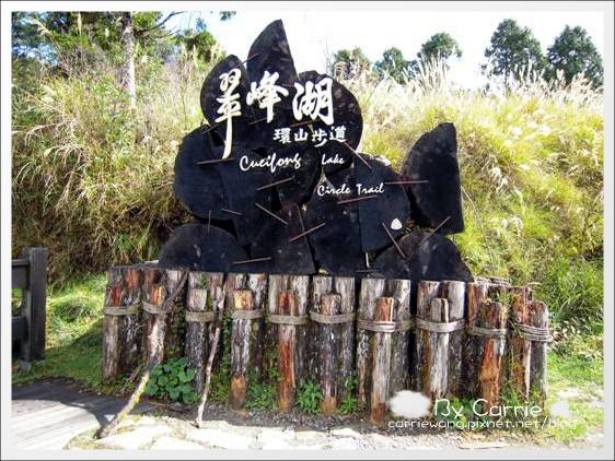 鳩之澤溫泉+翠峰湖 (24)