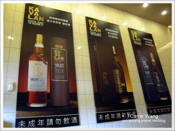 葛瑪蘭酒廠 (20)