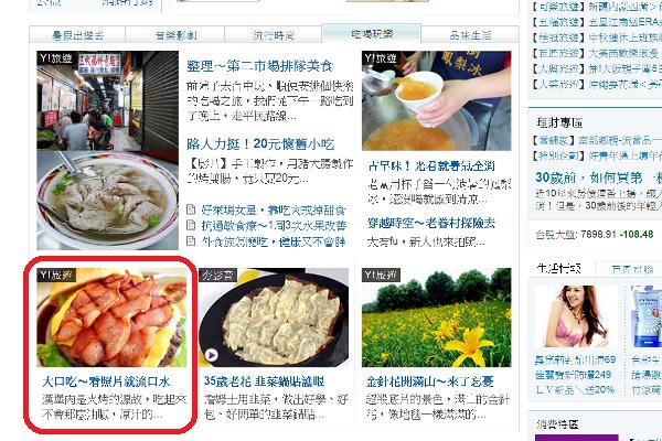 2013.06.21借口吃漢堡