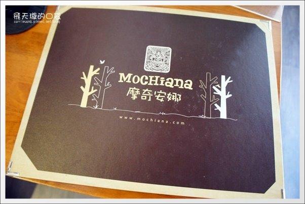 Mochiana (5).JPG