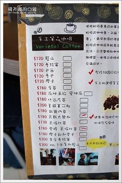 Your's Coffee (11).jpg