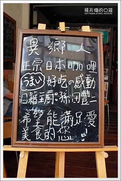 異鄉人 (3).jpg