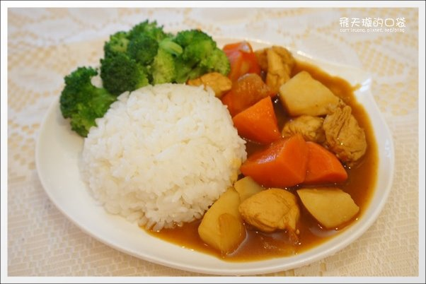 Curry Chicken Rice.jpg