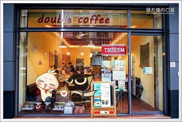 Double Coffee (30).jpg