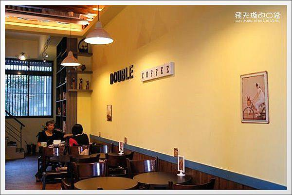 Double Coffee (32).JPG