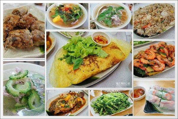 越南小吃。樂業路 (1).jpg