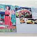 越南小吃。樂業路 (4).JPG