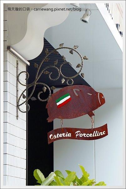 Osteria Porcellino (5).JPG
