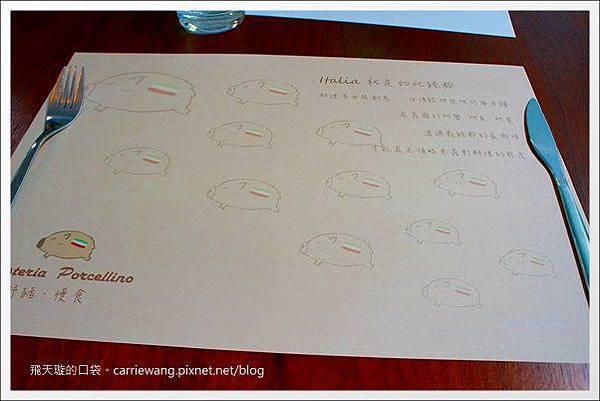 Osteria Porcellino (14).JPG